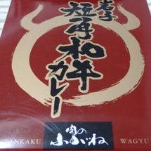 Re:【肉のふがね/…