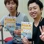 ESP/HOOK仙台…