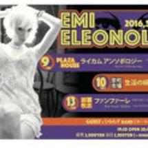 Emi Eleono…