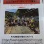 熊本地震の復興作業、…