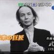 ギタリストTV出演情…