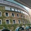 8月26日  阪神 …