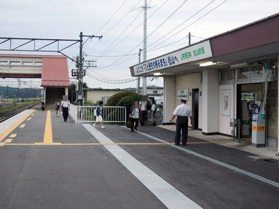 東北本線・松山町駅