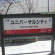 【テキトー駅めぐりV…