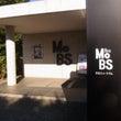 下田開国博物館で歴史…