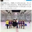羽生さん、近況ゴト(…