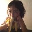 孫バナナを食べる