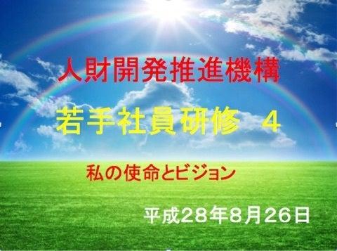 {885F624E-7AC3-43DB-B738-D727FA69EF35}