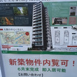 【東洋経済オンライン…