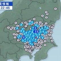 関東で最大震度3の揺…