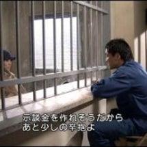 高畑淳子さんへの責任…