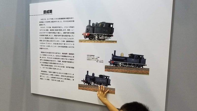 鉄道博15