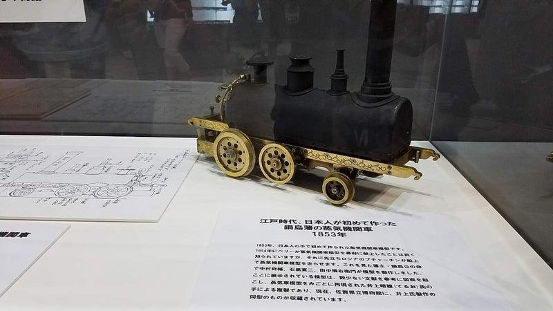 鉄道博14