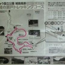 城島・猪瀬戸トレイル…
