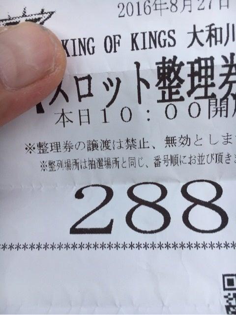 {C903D6C4-B09F-4F1C-A94C-D87737650EF3}