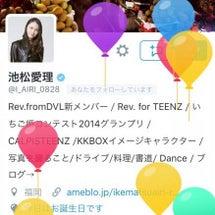 愛理Happy Bi…