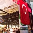 初のトルコイスタンブ…