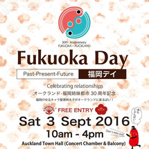 Fukuoka Da…
