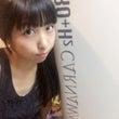 東京でラーメン食って…