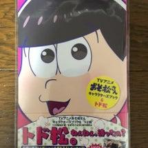 おそ松さんの本が揃う…