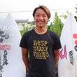 全日本サーフィン選手…