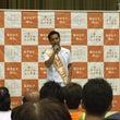 福山市長選挙・投票率…