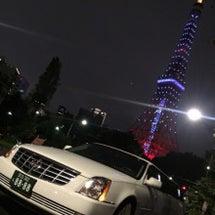 ☆ リムジン ツアー…