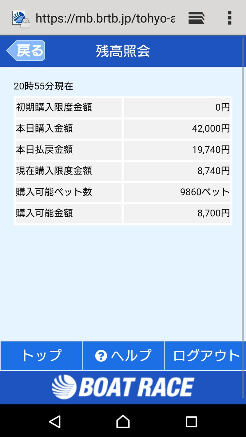 Screenshot_2016-08-28-20-55-17.png
