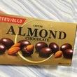 チョコが食べたくて。