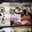 西東京で、美味しい焼…