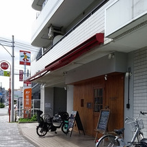 神大寺・Le Mit…