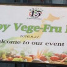日本野菜ソムリエ協会…