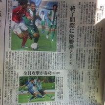 4年前の京都新聞