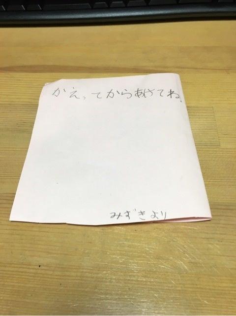 {74D90ADE-ED6B-49A8-A3B4-2CD5EBD5B45C}