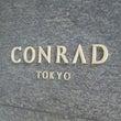 コンラッド東京でアフ…