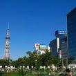 北海道・札幌にきてい…