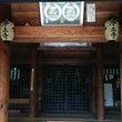 浄土寺にてヨガ