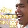 福山市長選挙 開票結…