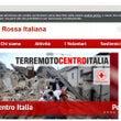 イタリア大地震に関し…