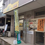終活プラザへ【東広島…