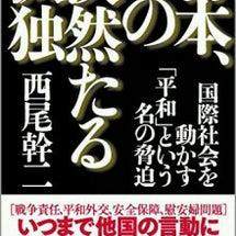 心超臨界 No.23…