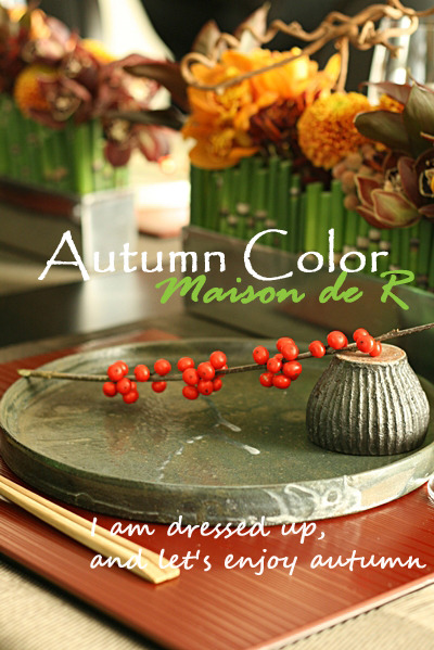 秋のおしゃれなテーブルコーディネート