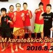 【karate&ki…