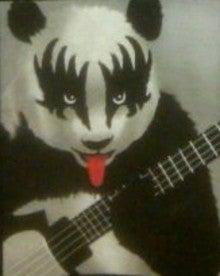 Panda Gene
