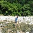 Summer Vac…
