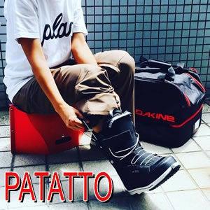 PATATTO