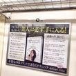 銀座線、丸ノ内線電車…