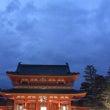 平安神宮LIVE★2…