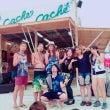 須磨海の家Cache…