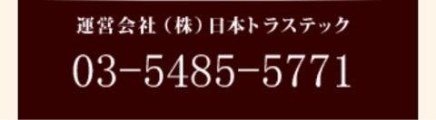 {2FCA905D-74B8-46D7-B4F4-E9C91A8F252E}